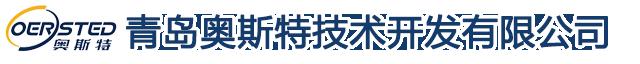 橫河現場儀表青島技術服務中心